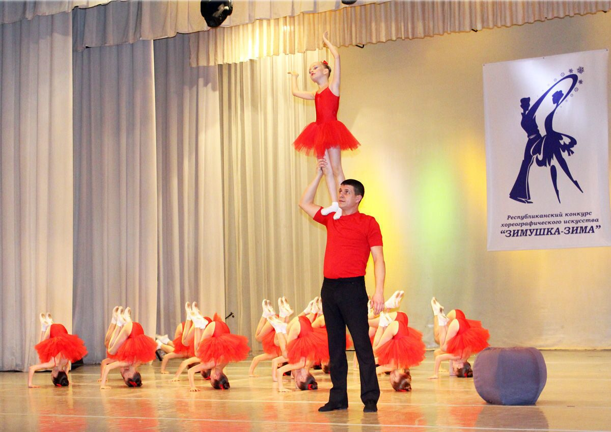 Конкурсы заочные хореографические