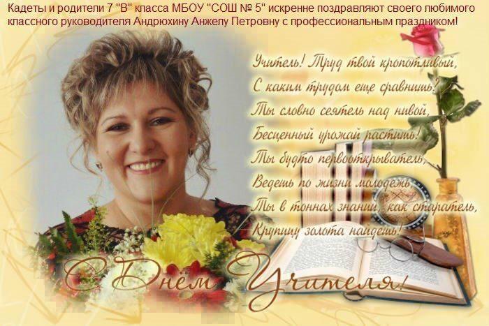 Петровна поздравления