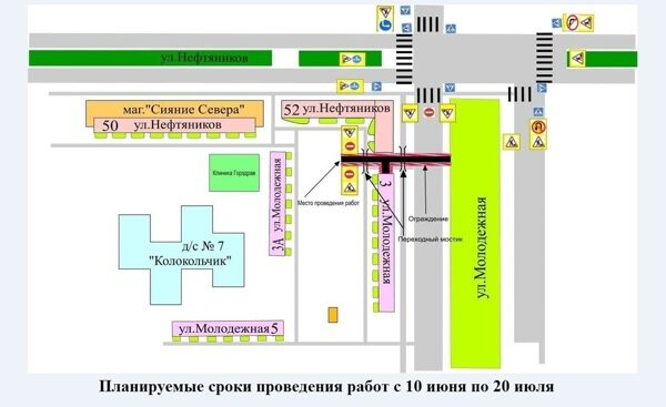 В Усинске продолжается ремонт подземных инженерных ...