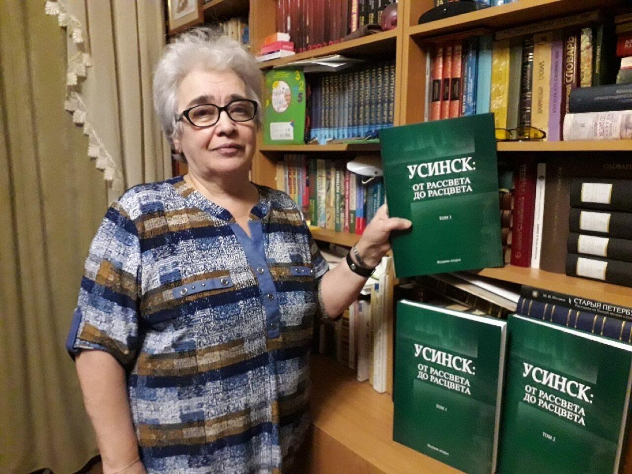 """ВНИМАНИЕ! Дарим 10 комплектов книг """"УСИНСК: ОТ РАССВЕТА ДО ..."""