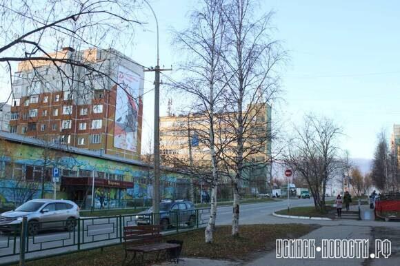Погода на сегодня, 8 октября, в Усинске Новости Усинска ...