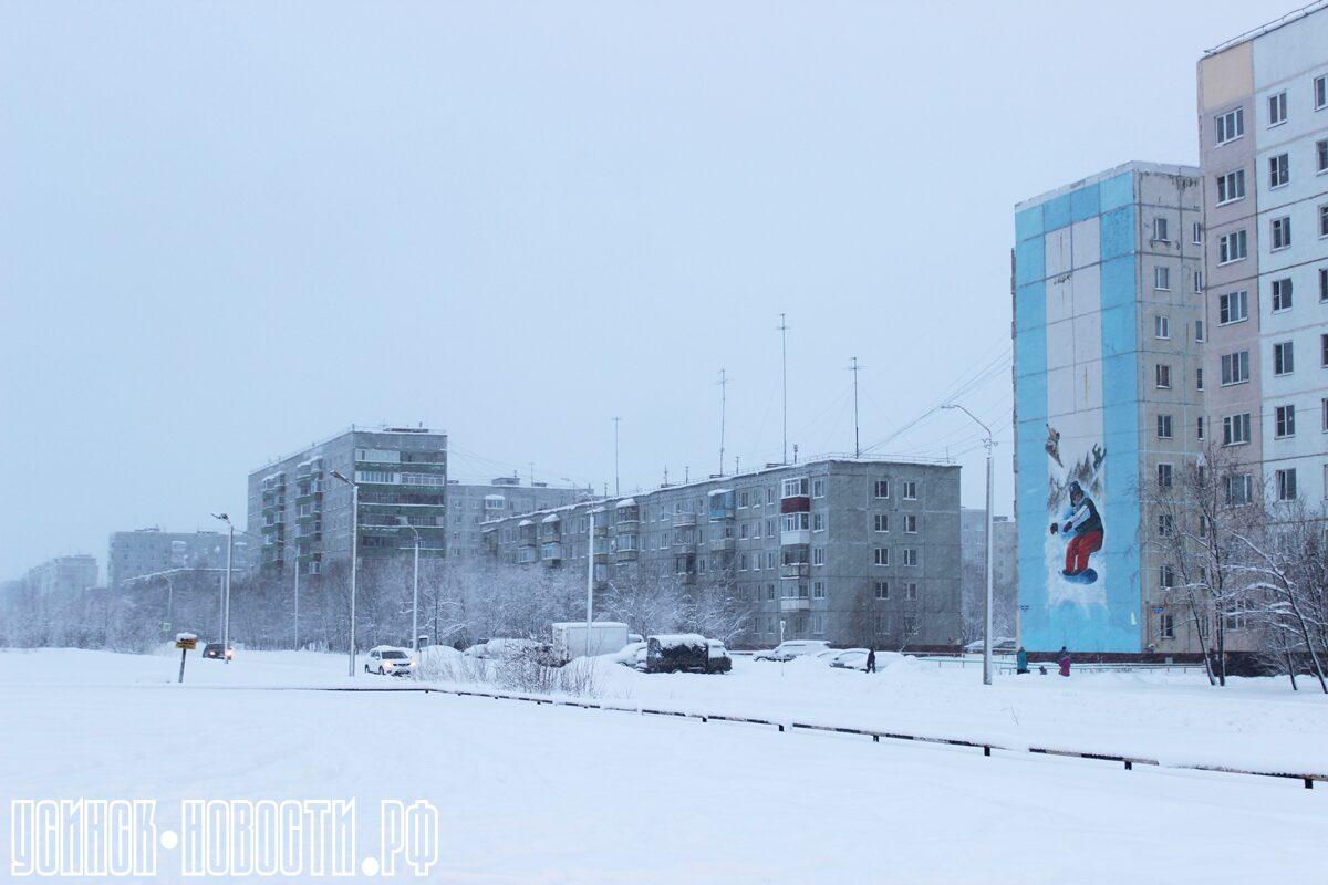 Погода на сегодня, 30 ноября, в Усинске Новости Усинска ...